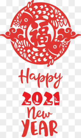 Chinese Paper Cutting Png Free Download Happy Chinese New Year 2021 Chinese New Year Happy New Year